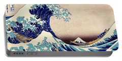 Great Wave Off Kanagawa Portable Battery Charger