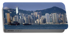 Hong Kong China Portable Battery Charger by Panoramic Images