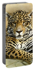 Jaguar Portrait Portable Battery Charger