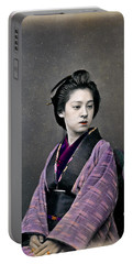 1870 Beautiful Japanese Woman Portable Battery Charger by Historic Image