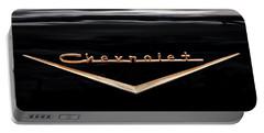 1957 Chevrolet Emblem Portable Battery Charger
