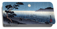 19th C. Moonlit Japanese Beach Portable Battery Charger