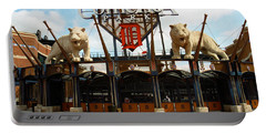 Comerica Park - Detroit Tigers Portable Battery Charger