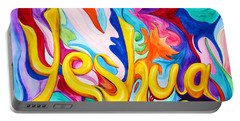 Yeshua Portable Battery Charger by Nancy Cupp