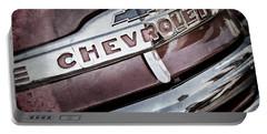 Chevrolet Pickup Truck Grille Emblem Portable Battery Charger
