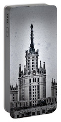 7 Towers Of Moscow Portable Battery Charger