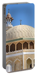 Abu Dhabi Mosque Portable Battery Charger
