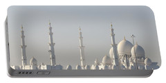 Abu Dhabi Sheikh Zayed Grand Mosque Portable Battery Charger