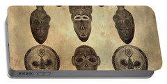 African Tribal Masks Portable Battery Charger