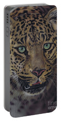 After Dark All Cats Are Leopards Portable Battery Charger