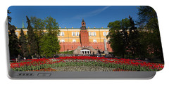Alexander Garden And Arsenal Walls Portable Battery Charger by Panoramic Images