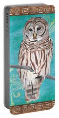 Aqua Barred Owl Portable Battery Charger