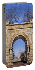 Arches - Gene Leahy Mall - Omaha Portable Battery Charger