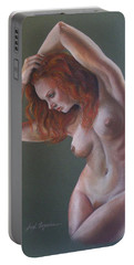 Artistic Nude Portable Battery Charger