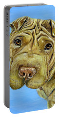 Beautiful Shar-pei Dog Portrait Portable Battery Charger