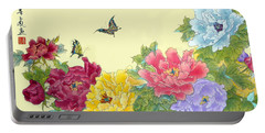 Auspicious Spring Portable Battery Charger by Yufeng Wang