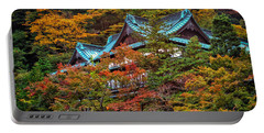 Autum In Japan Portable Battery Charger