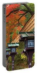 Autumn Path Portable Battery Charger by Rachel Mirror
