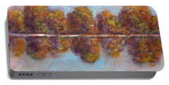 Autumnal Atmosphere Portable Battery Charger