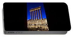 Baalbek Portable Battery Charger
