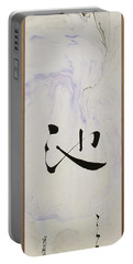 Portable Battery Charger featuring the painting Bashoo's Haiku Old Pond And Frog by Peter v Quenter