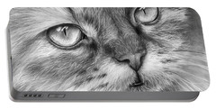 Beautiful Cat Portable Battery Charger