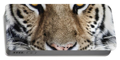 Bengal Tiger Eyes Portable Battery Charger