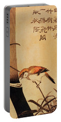 Bird And Bamboo Portable Battery Charger
