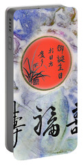 Birthday Wishes Doublehappiness Fortune Longevity Portable Battery Charger by Peter v Quenter