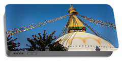 Boudhanath Stupa Portable Battery Charger