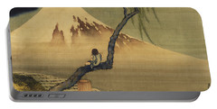 Boy Viewing Mount Fuji Portable Battery Charger