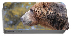 Brown Bear Smile Portable Battery Charger
