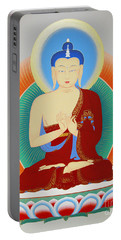 Buddha Maitreya Portable Battery Charger by Sergey Noskov
