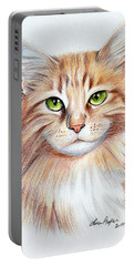 Calico Cat Portable Battery Charger by Lena Auxier