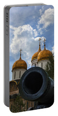 Cannon And Cathedral  - Russia Portable Battery Charger