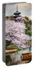 Cherry Blossom 2014 Portable Battery Charger