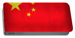 China Flag Vintage Distressed Finish Portable Battery Charger