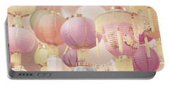Chinese Lanterns Portable Battery Charger by Cindy Garber Iverson
