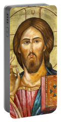 Christ Pantocrator Portable Battery Charger
