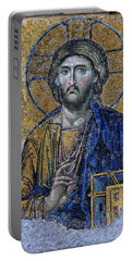 Christ Pantocrator -- Hagia Sophia Portable Battery Charger