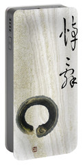 Portable Battery Charger featuring the mixed media Condolences Tooji With Enso Zencircle by Peter v Quenter