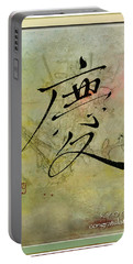 Portable Battery Charger featuring the mixed media Congratulations - Oriental Brush Calligraphy by Peter v Quenter