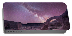Corona Arch Milky Way Portable Battery Charger by Michael Ver Sprill