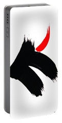 Portable Battery Charger featuring the painting Dansu Kara Dansa  by Roberto Prusso