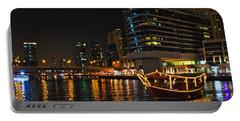 Dinner Cruise Dubai Portable Battery Charger