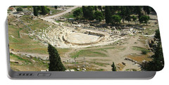 Dionysus Amphitheater Portable Battery Charger by Ellen Henneke