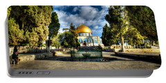 Dome Of The Rock Hdr Portable Battery Charger