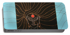 Maa Kali II Portable Battery Charger