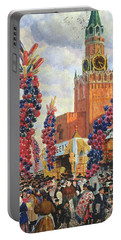 Easter Market At The Moscow Kremlin Portable Battery Charger by Boris Mikhailovich Kustodiev