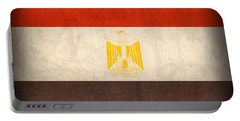 Egypt Flag Distressed Vintage Finish Portable Battery Charger